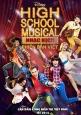 Hãng phim TBL | Lê Bảo Trung đầu tư sản xuất vở nhạc kịch High School Musical
